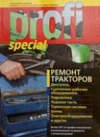 Knyga remont traktoriv