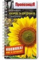 Обновленный справочник 2021 года.