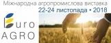 На Львовщине пройдет III Международная агропромышленная выставка «EuroAGRO»