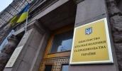 Общественная организация VoxUkraine представила результаты 700 дней мониторинга реформ в Украине и рейтинг и моря (Индекс мониторинга реформ). Минагропрод в нем заняло последнее место