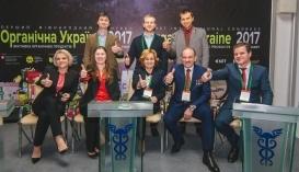 """Международный конгресс Органическая Украина 2017. Лидеры """"органического"""" движения Украины"""