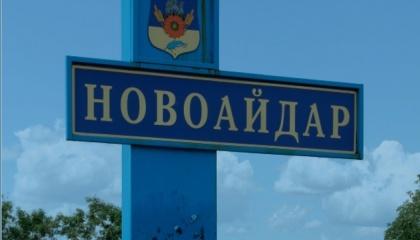 Новойдар, Схід України
