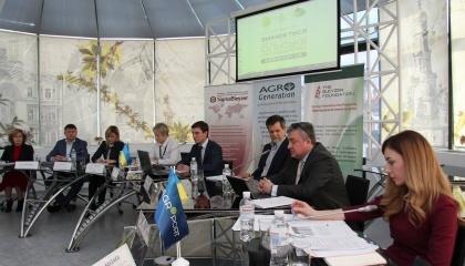 Круглий стіл: «Змінюється клімат — змінюється сільське господарство: орієнтація на Цілі Сталого Розвитку ООН»