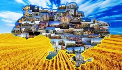 """""""Годують"""" Україну Вінницька і Полтавська області— як валютною виручкою, так і хлібом з олією"""
