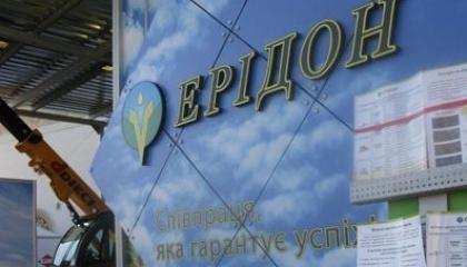 """""""Ерідон"""" відкрив у Кам'янці-Подільському новий дистриб'юторський центр зі зберігання та реалізації насіння, ЗЗР і добрив"""
