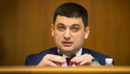 В.Гройсман має намір започаткувати регулярні зустрічі з українськими винахідниками та потенційними інвесторами для обговорення та залучення інвестицій в даний сектор