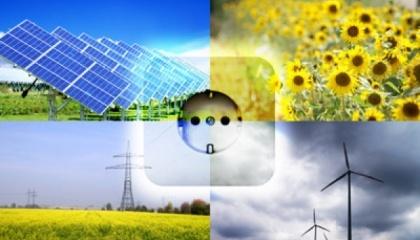 Проектов, требующих инвестиций, только в ветроэнергетике насчитывается общей мощностью 2725 МВт, а в солнечной - 1550,7 МВт на общую сумму почти $ 7 млрд