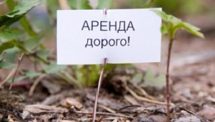 У 2016 році в Полтавській області понад 300 тис. власників земельних паїв передали їх в оренду сільгосптоваровиробникам. Загальна площа орендованих земель складає 1111,7 тис. га
