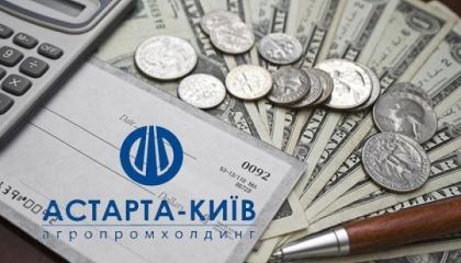"""Компанія Albacon Ventures Limited (Кіпр), що належить співвласникові агрохолдингу """"Астарта"""" (Київ) Віктора Іванчику, сконцентрувала 36,09% акцій Astarta Holding N.V."""