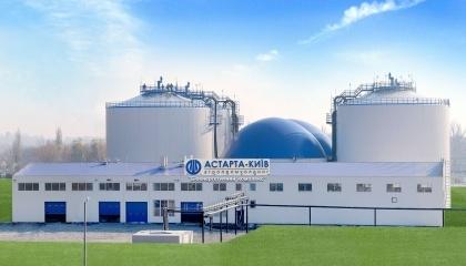 """""""Астарта-Київ"""" будує електростанцію на біогазі і планує розвивати її потужність та продуктивність"""