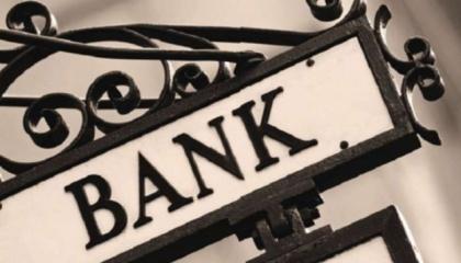 В предыдущие два сезона кредитование по аграрным распискам получали как хозяйства с земельным банком 100 га, так и крупные холдинги с более чем 15 тыс. га. Соответственно, и объем финансирования составлял от 50 тыс. грн и до нескольких сотен миллионов гривен