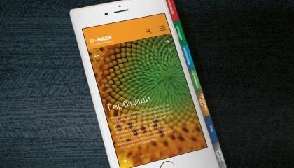 Концерн BASF запустив оновлений мобільний додаток «Каталог ЗЗР BASF 2017» для агрономів. Необхідна інформація доступна для користувачів у будь-який час та у будь-якому місці