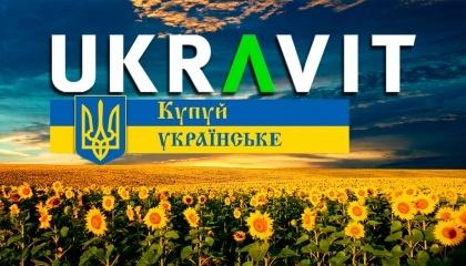 Национальная программа по госкредитованию украинских производителей смогла бы выровнять ситуацию на внутреннем рынке СЗР и отечественные производители потеснили бы мультинациональные корпорации