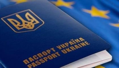 Европейский парламент проголосовал за предоставление безвизового режима со странами ЕС для граждан Украины