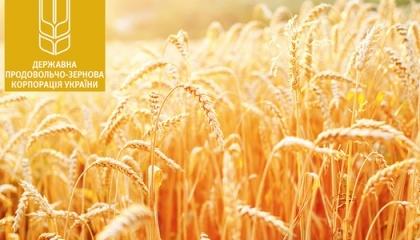 Государственная продовольственно-зерновая корпорация Украины поддерживает инициативу Министерства аграрной политики и продовольствия Украины относительно исключения корпорации из списка приватизации в 2017 году