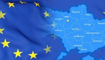Как обеспечить европейское качество сельхозпродукции, как соглашение об ассоциации с ЕС превратить из кучи бумаг в практический, эффективный инструмент и как изменить сознание сельских общин?