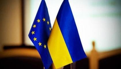 Під час саміту Україна-ЄС було відзначено зростання взаємної торгівлі та українського експорту та значний інтерес з боку бізнесу ЄС в інвестуванні в Україну