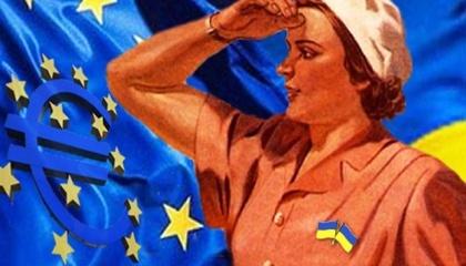 Экспортная стратегия Украины разработана на следующие пять лет. В фокусе - страны ЕС