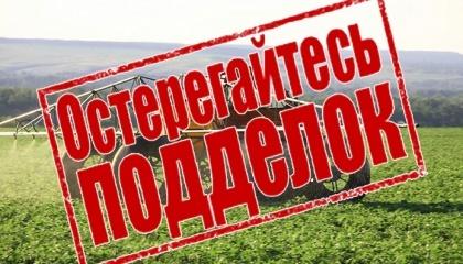 Доля фальсифицированных препаратов в Украине оценивается минимум в четверть от общего объема используемых препаратов
