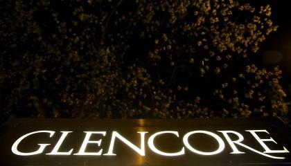 Glencore - один из крупнейших в мире поставщиков сырьевых товаров