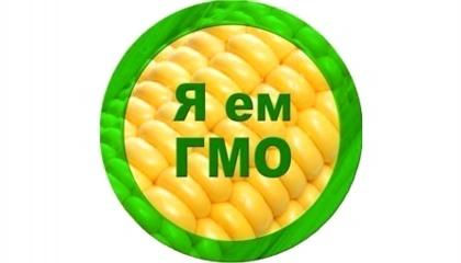 У минулому році на Росії було введено повну заборону на вирощування ГМО-культур і розведення ГМ-тварин. Заборона не поширюється лише на наукові дослідження