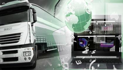 Транснациональная компания DeltaTrak объявила о выпуске своего нового продукта для мониторинга в реальном времени FlashLink