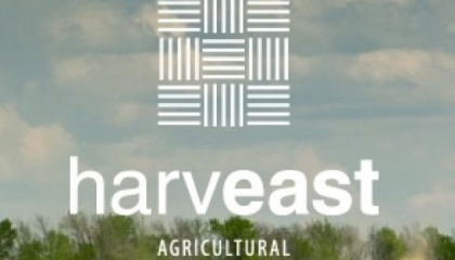 Компания HarvEast Holding планирует заняться выращиванием грецких орехов на площади свыше 650 га