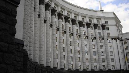 Кабинет министров Украины возложил функции контроля за землями сельхозназначения на Государственную службу по вопросам геодезии, картографии и кадастра (Госгеокадастр) вместо Государственной инспекции сельского хозяйства