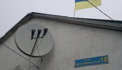 """З 2013 р. на даху фермера розвивається український прапор, а тепер В.Балух повісив на своєму будинку табличку """"вулиця Героїв небесної сотні"""""""