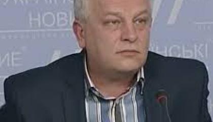 kubiv