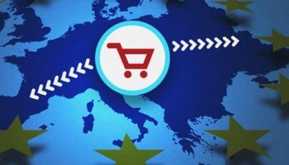 Комитет Европарламента по международной торговле проголосовал против увеличения квот на импорт украинской пшеницы, томатов и мочевины
