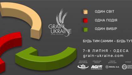 7 і 8 липня в Одесі за підтримкою Мінагропроду та Мінінфраструктури відбудеться ІІ міжнародна зернова конференція GRAIN UKRAINE