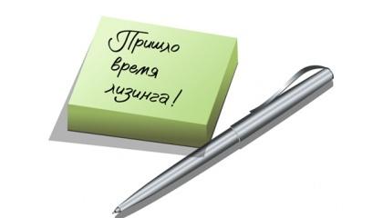 Проблему украинских аграриев - дефицит качественных средств производства, можно решить с помощью альтернативного банковскому кредитованию механизму - лизингу