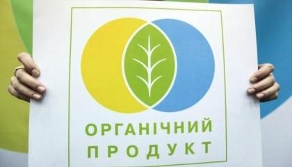 Зображення буде використовуватися для маркування товарів, виготовлених без використання хімічних добрив і пестицидів, а також харчових добавок штучного походження