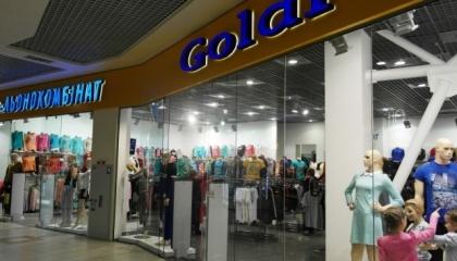 Вскоре поклонники культовой одежды смогут приобрести отечественные джинсы в фирменных магазинах «Льнокомбинат - Goldi» по всей Украине