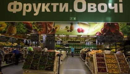 """У перспективі проект """"Фермове"""" стане глобальною платформою для вирощування і продажу фруктів і овочів в Україні, і в більш довгостроковій перспективі - для експорту в країни ЄС, де працює Metro"""
