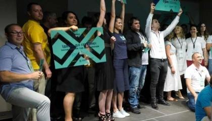 нагородження переможців конкурсу стартапів МХП