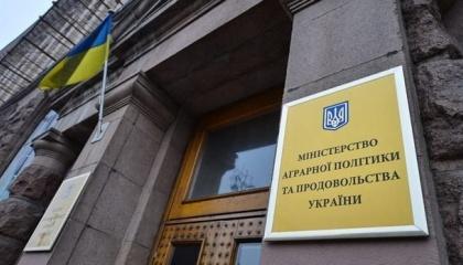 Громадська організація VoxUkraine презентувала результати 700 днів моніторингу реформ в Україні та рейтинг іМоРе (Індекс моніторингу реформ). Мінагропрод у ньому посіло останнє місце