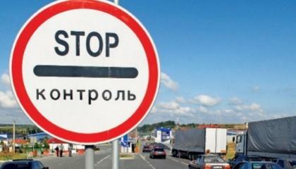 Євразійська економічна комісія (ЄЕК) затвердила Єдиний перелік карантинних об'єктів Євразійського економічного союзу (ЄАЕС), Єдині карантинні фітосанітарні вимоги