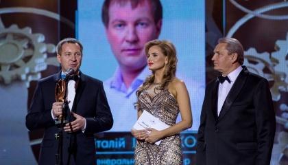 В Национальной опере Украины состоялась двадцать первая торжественная церемония награждения лауреатов общенациональной программы «Человек года» - 2016. Победителем в номинации «Аграрий года» стал владелец группы компаний UKRAVIT Виталий Ильченко