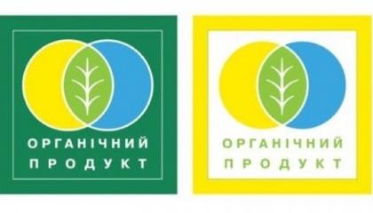 логотип украинской органики