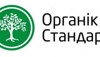 «Органик стандарт» предоставляет услуги 450 клиентам, из них 60 являются экспортерами. Благодаря им в сезоне-2016 Украина экспортировала 160 тыс. т органической продукции, что в денежном эквиваленте составляет €40 млн
