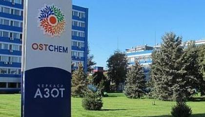 """Химзаводы """"Ривнеазот"""" и """"Черкасский Азот"""" были вынуждены начать процедуру """"тушения"""" агрегатов аммиака из-за резкого снижения давления газа"""