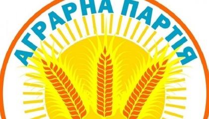 Аграрії запрошують усіх небайдужих взяти участь у земельних форумах, які пройдуть у всіх регіонах, та закликають зупинити грабунок України і розпродаж землі на «дикому» ринку