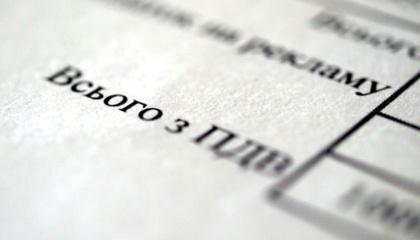 """Предприниматели говорят, что для беспрепятственного получения возмещения необходимо поделиться с налоговиками 20-процентным """"откатом"""""""