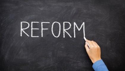 Одна з цілей реформування – позбавити міністерства невластивих їм функці