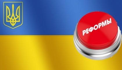 Україна вже 25 років живе у незалежності і на пальцях можна полічити більш-менш вдалі реформи, які були в країні