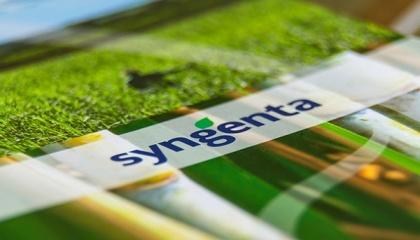 Китайська зернова корпорація COFCO International погодилася продати швейцарської Syngenta свій підрозділ з виробництва насіння