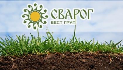 В течение 2017 года планируется объединить 1400 га органических земель в рамках кластера