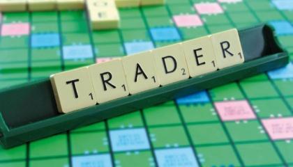 В большинстве случаев фермерами занимается трейдер: проводит сертификацию, берет на себя все риски, а затем продает товар нескольким европейским трейдерам или переработчикам
